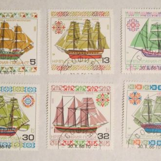 Болгария 1986 Парусники. Флот