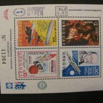 уругвай 1977  бл.33    MNH