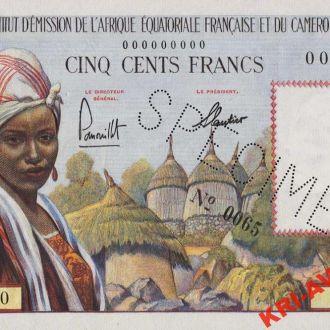 Фр. Экваториальная Африка 500 франков 1957 г КОПИЯ