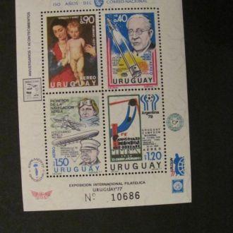 уругвай 1977  бл.34   MNH