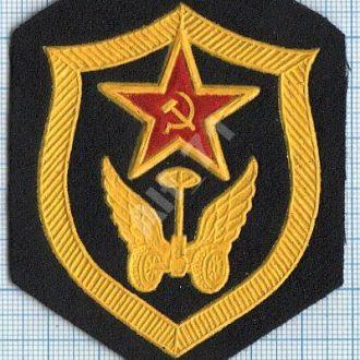 Шеврон ВС СССР.Автомобильные войска. Транспорт.