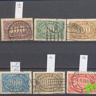 Германия Рейх 1922 классика №246-53 стр13