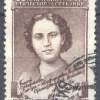 СССР 1950 Литовская ССР 40к гаш о