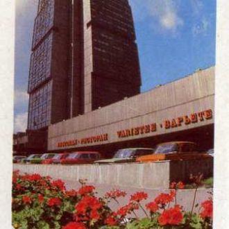 1990. Гостиница