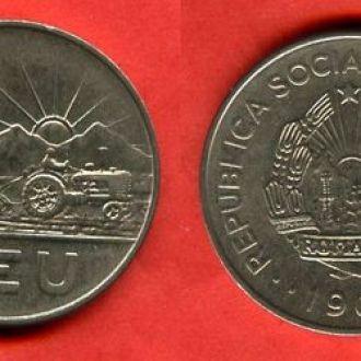 1 лея 1966