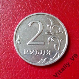 2 рубля 2008 ммд