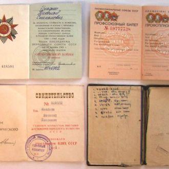 ДОКУМЕНТЫ СССР 30-Е ГОДЫ  ЧЕХОЛ ВЛКСМ ЛЕНИН СТАЛИН