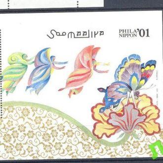 Сомали 2001 фауна насекомые бабочки гусеницы ** о