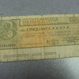 италия чек 50 лир 1976