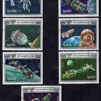 Кампучия Космос Спутники Планеты Очень Редкие