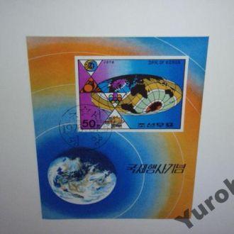Корея Космос Планеты Спутники Ракеты Блок
