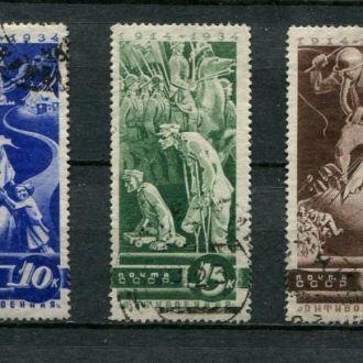 СССР 1935 серия гашеная Антивоенная