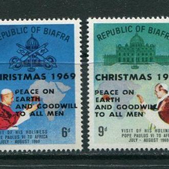 Биафра 1969 г.Серия **  Религия 13 евро