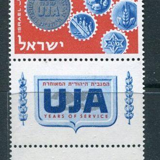 Израиль 1962 Одиночка купон ** История