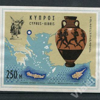 Кипр 1967 Блок № 5 Без клея Карта