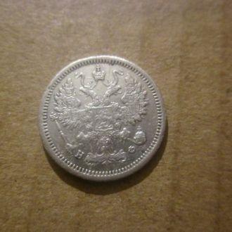 10 копеек 1878 НФ