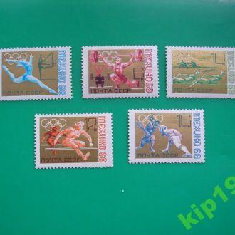 1968 Спорт Олимпиада-68 * *