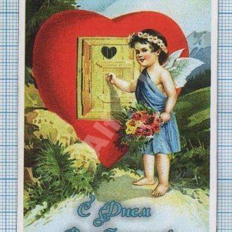 Магнит День Влюбленных. Святой Валентин. Открытка. Украина.