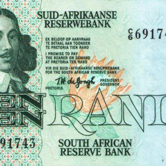 Южная Африка / ЮАР 10 RAND 1978-81 гг UNC