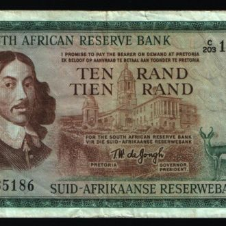 Южная Африка / ЮАР 10 RAND 1967-74 гг