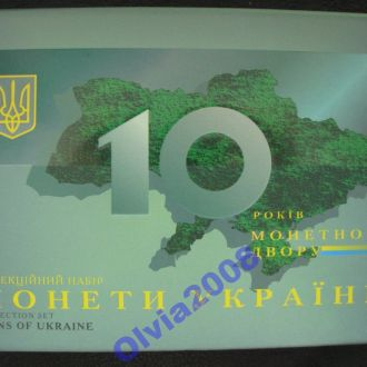 Набор обиходных монет Украины 2008 Rare!
