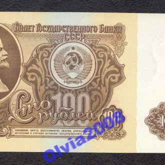 СССР 100 рублей 1961 UNC Серия замещения ЯА Rare!