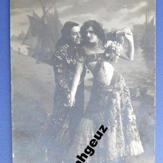 Танец. до 1917 г.