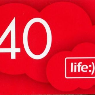 Life - 40