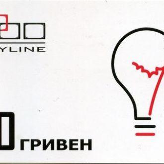 """Интернет карта """"SkyLine-50"""""""