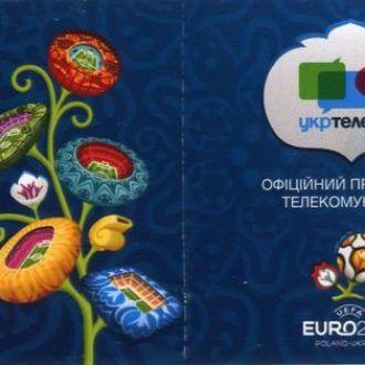 """Таксофон """"EURO-2012"""" Украина"""