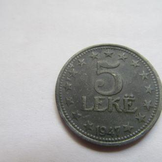 Албания   5  лек   1947   год