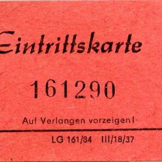 Входной билет. Германия #1