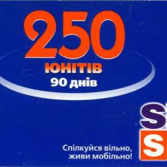 Sim-Sim от UMC - 250 юнитов #2