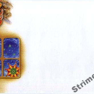 Конверт Украинское рождество