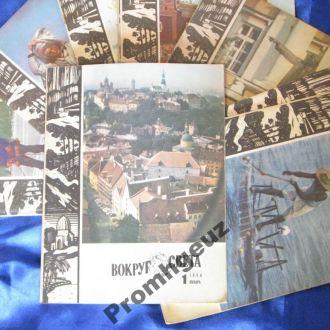 Вокруг света. Годовой комплект 1980 г. 10 номеров
