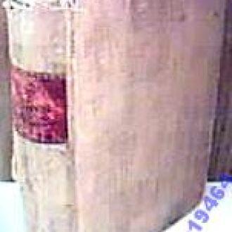 Звичаї на Червоній Русі під час правління Сигізмунда III. Владислав Лозинський. Львів, 1903-672 стор