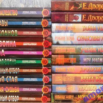 Азбука-fantasy.Зарубеж. фэнтези+Боевые роботы.Комплект из 16 книг