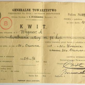 Страховка квитанция оплаты 06/1911 Gen.Towarzystwo