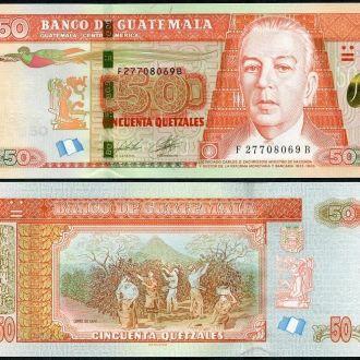 Guatemala / Гватемала - 50 Quetzales 2012 (2014)