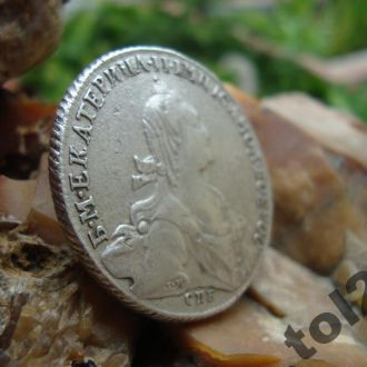 1 рубль 1774 года СПБ-ФЛ, Серебро 750 пр.Оригинал.