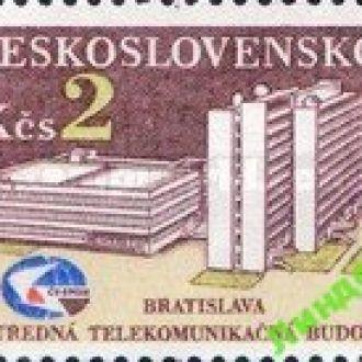 ЧССР 1984 связь коммуникации архитектура ** о