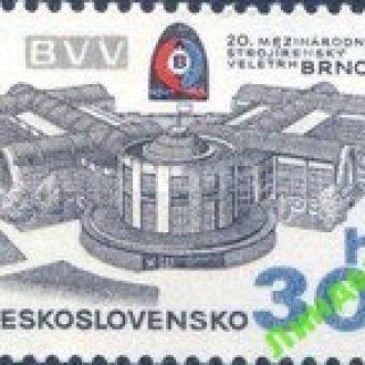 ЧССР 1978 ярмарка Брно архитектура ** о
