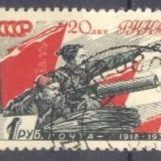 СССР 1938 20 лет РККА Чапаев гаш м