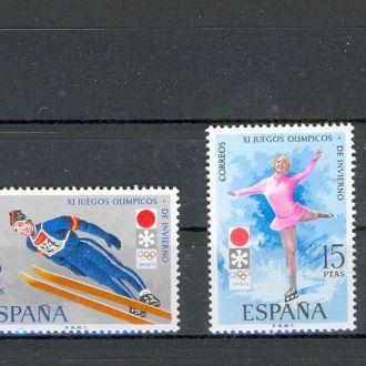 1972 ОИ Саппаро ИСПАНИЯ Mi 1969-1970 **
