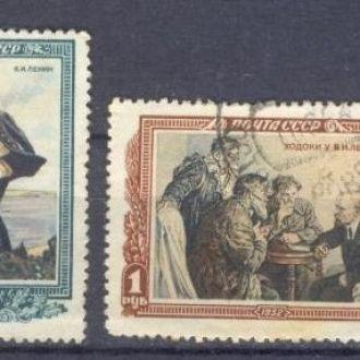 СССР 1952 28 лет со дня смерти Ленин живопис гаш м