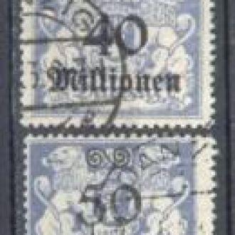 Германия Данциг 1923 классика №№ 169-76 (стр4)