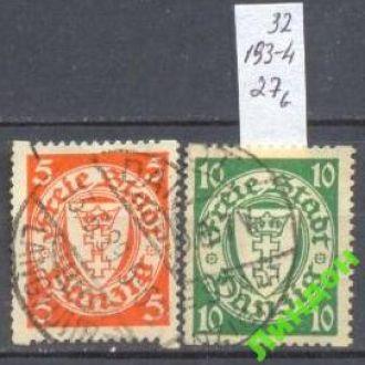 Германия Данциг 1932 классика №№ 193-4 (стр4)