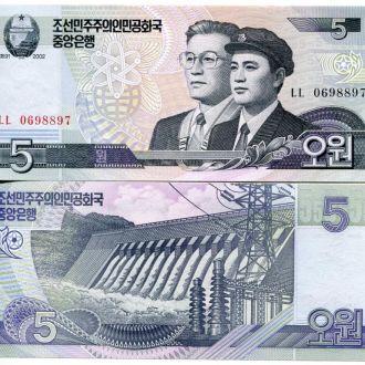 Северная Корея 5 вон 2002 UNC ПРЕСС