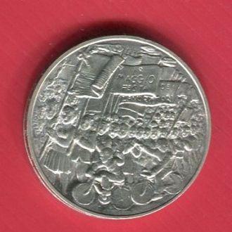 Сан Марино 500 лир 1978