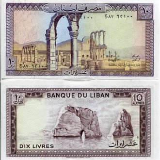 Ливан 10 ливров UNC пресс